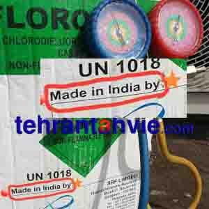 شارژ گاز هندی