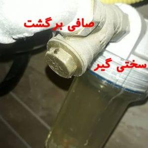ارور پکیج ایران رادیاتور