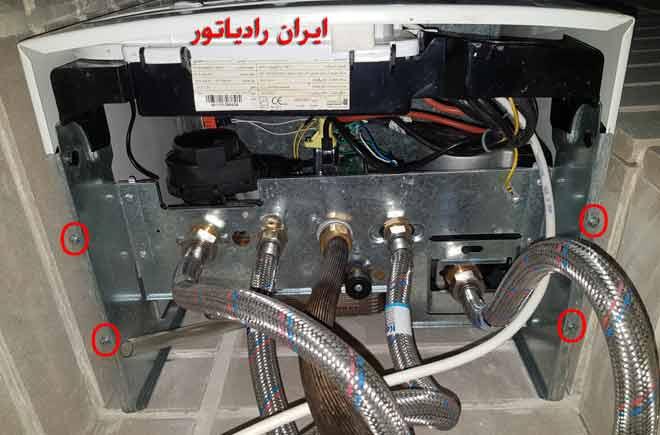 درب پکیج ایران رادیاتور