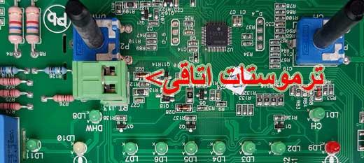 تعمیر برد پکیج ایران رادیاتور